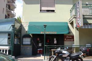 Pizzeria Botafogo Restaurants in Ligurië
